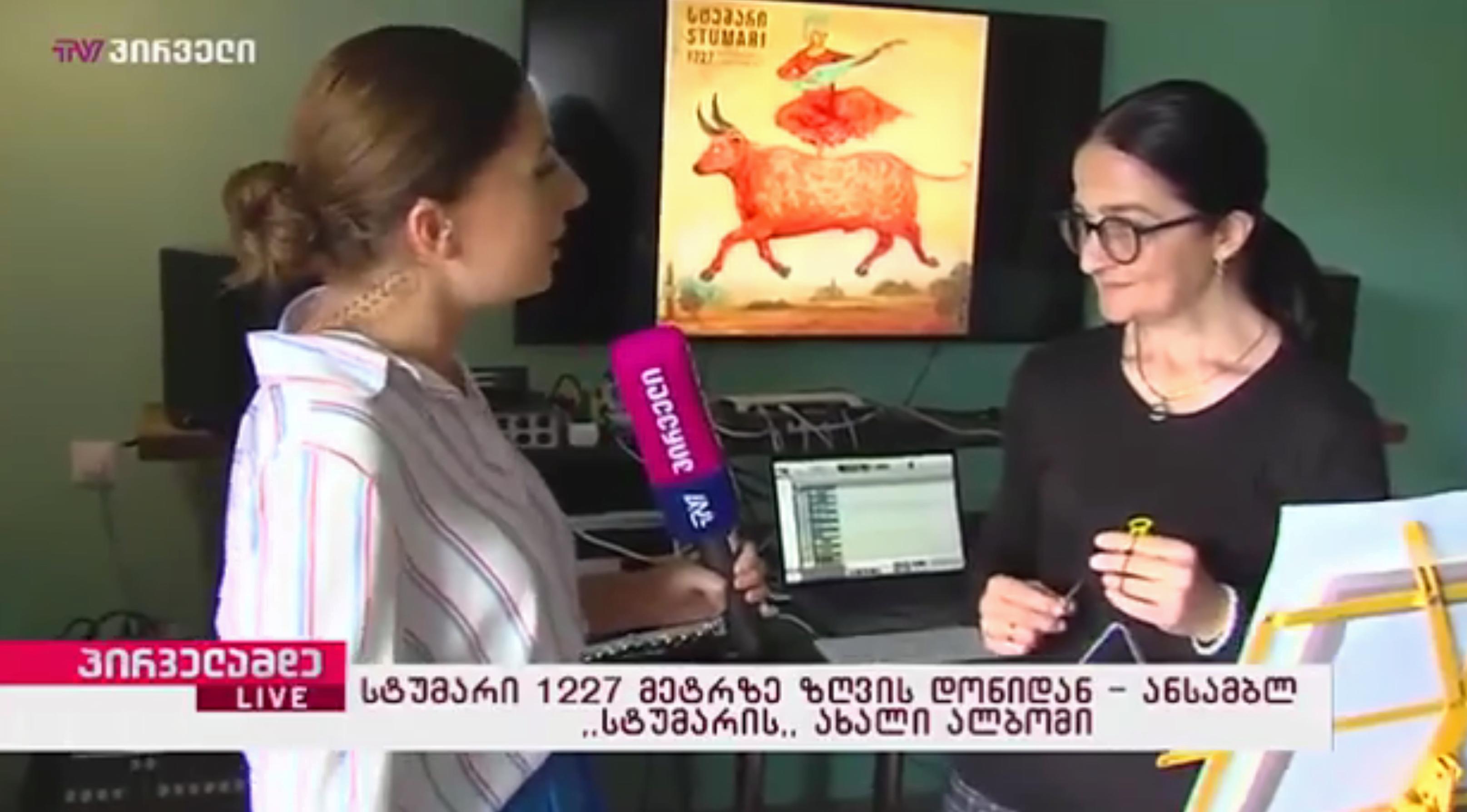 Live on Georgian TV 1